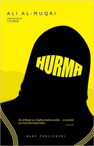 Hurma by Ali Muqri