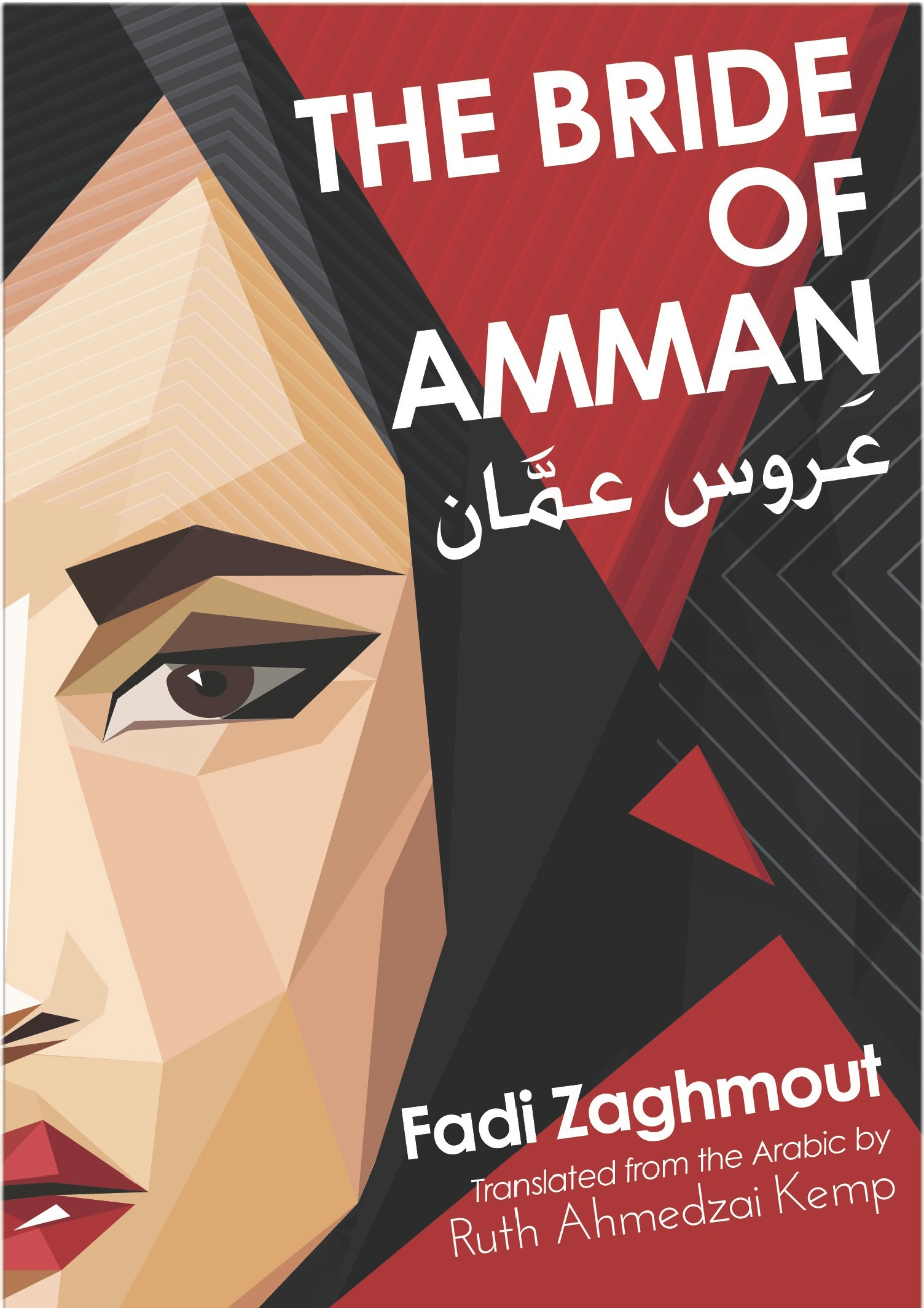 Bride of Amman by Fadi Zagmout