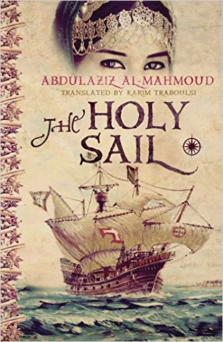 The Holy Sail by Abdulaziz al-Mahmoud