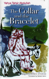 The Collar and the Bracelet, winner of the 2009 Saif Ghobash Banipal Translation Prize