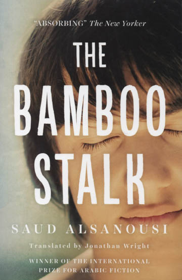 The Bamboo Stalk (paperback edition)