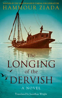 The Longing of the Dervish by Hammour Ziada, translated by Jonathan Wright