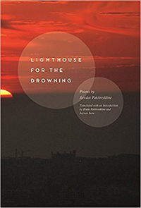 Lighthouse for the Drowning by Jawdat Fakhradine