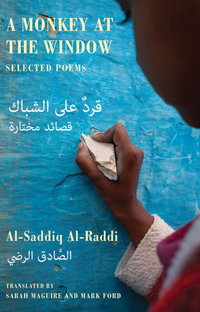A Monkey at the Window: Selected Poems by Al-Saddiq Al Raddi, translated by Sarah Maguire and Mark Ford