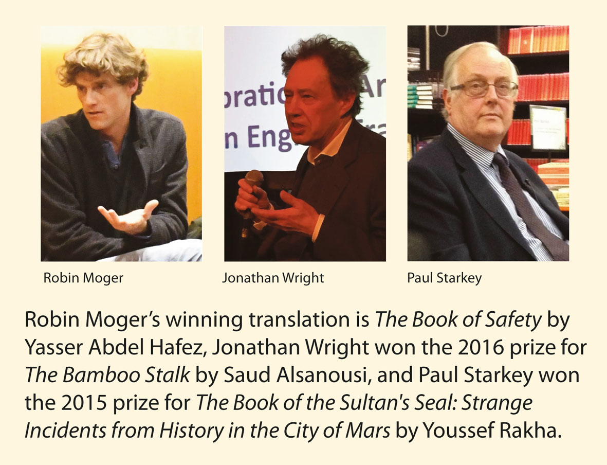 Three Award-winning Translators in conversation in London on 3March 2018