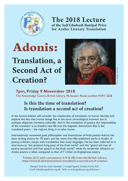 A5 flyer for the Adonis Lecture at British Library on 9 November