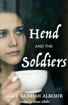 Hend and the Soldiers by Badriah Albeshr