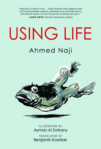 Using Life by Ahmed Naji