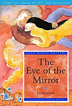The Eye of the Mirror by Liana Badr, translated by Samira Kawar