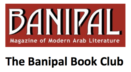 Banipal Book Club logo