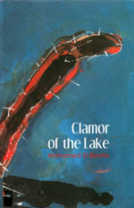 Clamour of the Lake by Mohamed el-Bisatie