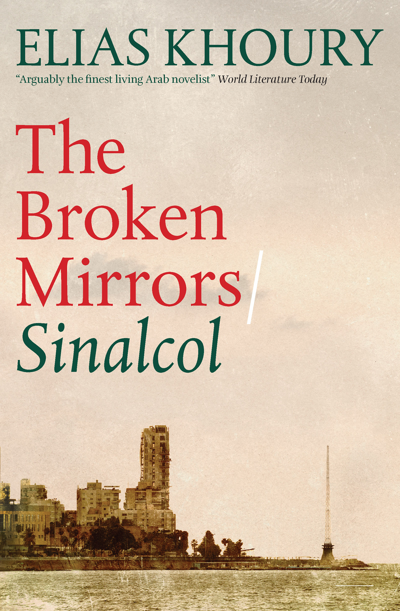 The Broken Mirrors: Sinacol_book cover