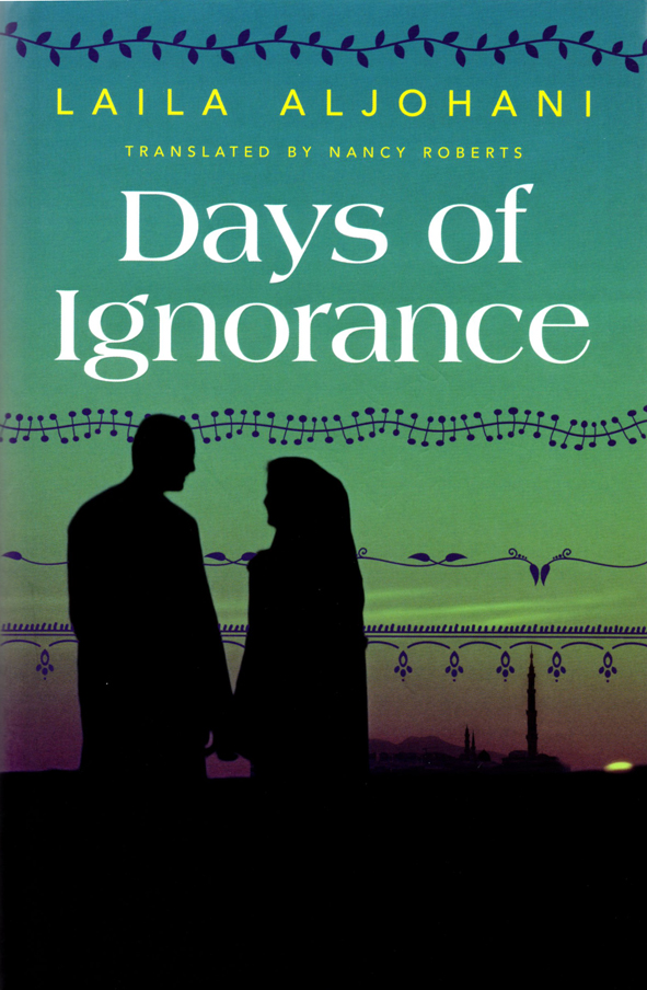 Days of Ignorance_book cover