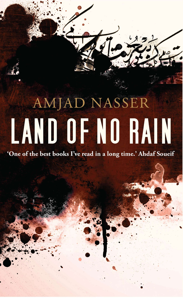 Front cover of Land Of No Rain