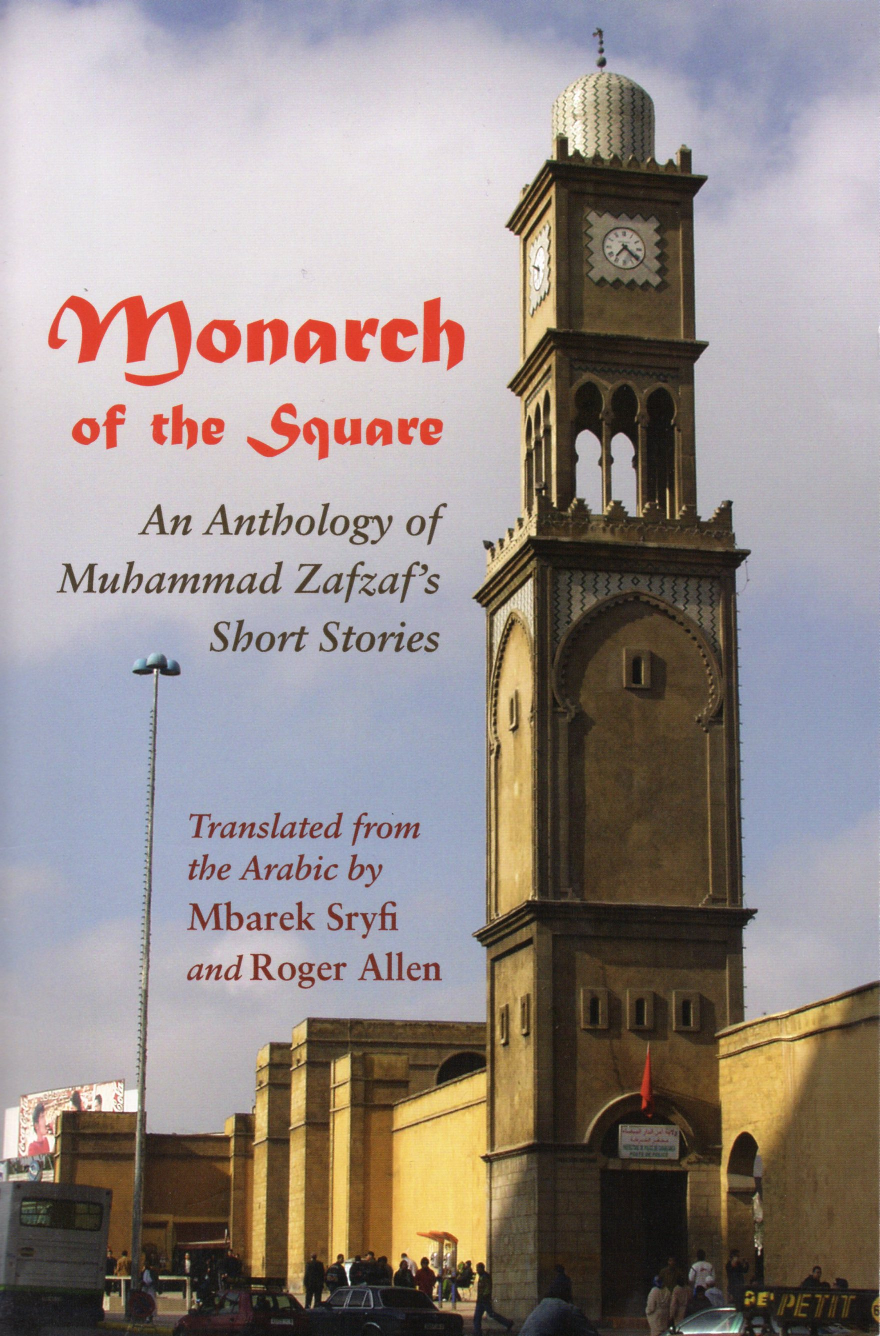 Monarch of the Square_book cover