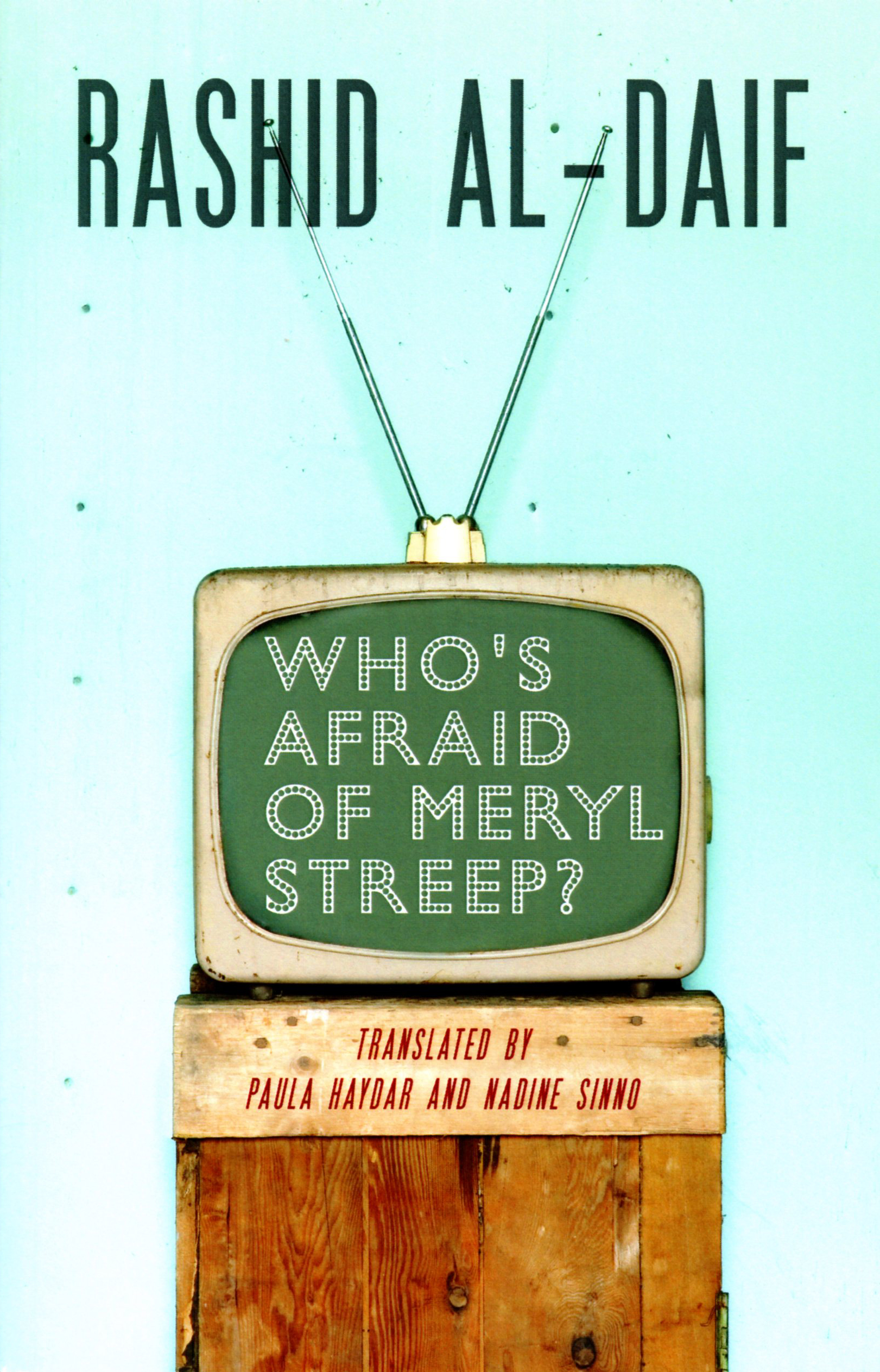 Who's afraid of Meryl Streep_book cover