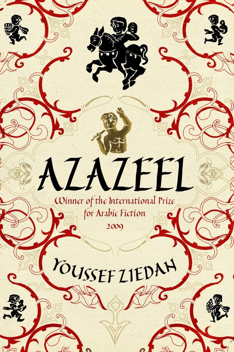 Front Cover of Azazeel