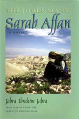 front cover of Sarab Affan