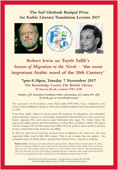 Flyer for 7 November Lecture at British Library