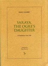 Saraya, The Ogre's Daughter front cover