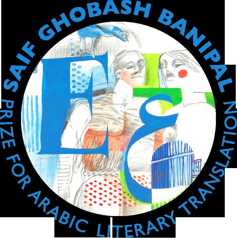 Saif Ghobash Banipal Translation Prize logo