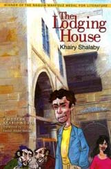 The Lodging House, 2007 winner of the Saif Ghobash Banipal Translation Prize