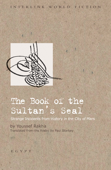 The Book of the Sultan's Seal, 2015 winner of Saif Ghobash Banipal Translation Prize