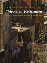 Thieves in Retirement front cover
