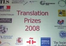 Translation prizes