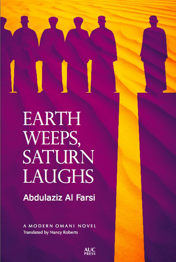 Front cover of Earth Weeps Saturn Laughs