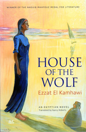 Front cover of House of the Wolf