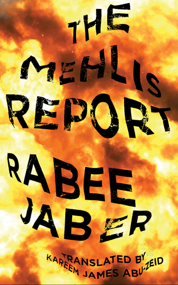Cover of the Mehlis Report