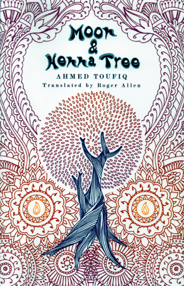 Front cover of Moon and Henna Tree