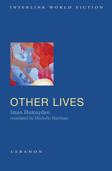 Front cover of Other Lives