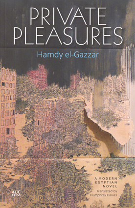 Front Cover of Private Pleasures